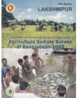 Agricultural Sample Survey of Bangladesh-2005: Lakshmipur District