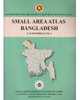 Small Area Atlas of Bangladesh, Mauzas and Mahallas of Lalmonirhat  (Book & CD)