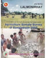 Agricultural Sample Survey of Bangladesh-2005: Lalmonirhat District