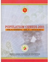 Population Census-2001, Zila Series, Zila: Magura