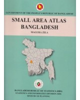 Small Area Atlas of Bangladesh, Mauzas and Mahallas of Magura Zila (Book & CD)