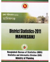 District Statistics 2011 (Bangladesh): Manikganj