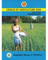 Census of Agricultural- 2008, Zila Series: Manikganj District