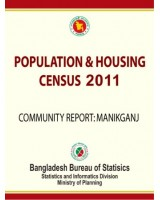 Bangladesh Population and Housing Census 2011, Community Report:  Manikganj