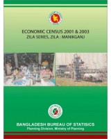 Economic Census 2001 & 2003, Zila Series: Manikganj