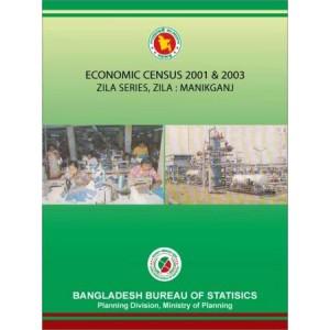 Economic Census 2001 & 2003, Zila Series: Manikganj