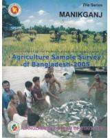 Agricultural Sample Survey of Bangladesh-2005: Manikganj District