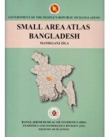 Small Area Atlas of Bangladesh, Mauzas and Mahallas of Manikganj Zila (Book & CD)