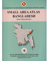 Small Area Atlas of Bangladesh, Mauzas and Mahallas of Moulavibazar (Book & CD)