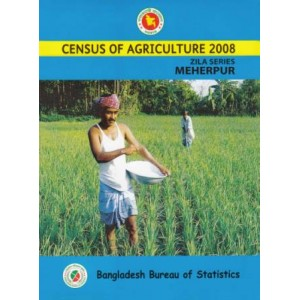 Census of Agricultural- 2008, Zila Series: Meherpur District