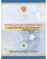 Population Census-2001, Community Series, Zila: Meherpur
