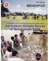 Agricultural Sample Survey of Bangladesh-2005: Meherpur District