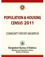 Bangladesh Population and Housing Census 2011, Community Report: Meherpur