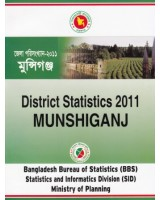 District Statistics 2011 (Bangladesh): Munshiganj