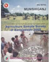 Agricultural Sample Survey of Bangladesh-2005: Munshiganj District