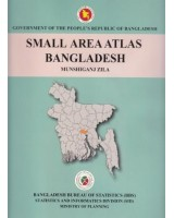 Small Area Atlas of Bangladesh, Mauzas and Mahallas of Munshiganj (Book & CD)