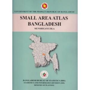 Small Area Atlas of Bangladesh, Mauzas and Mahallas of Munshiganj (Book & CD)