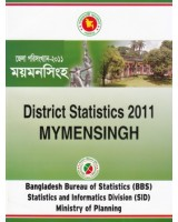 District Statistics 2011 (Bangladesh): Mymensingh