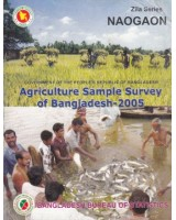 Agricultural Sample Survey of Bangladesh-2005: Naogaon District