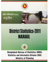 District Statistics 2011 (Bangladesh): Naril