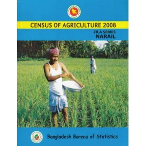 Census of Agricultural - 2008, Zila Series: Narail District