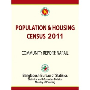 Bangladesh Population and Housing Census 2011, Community Report: Narail
