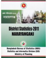 District Statistics 2011 (Bangladesh): Narayanganj