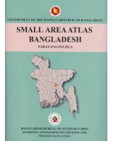 Small Area Atlas of Bangladesh, Mauzas and Mahallas of Narayanganj (Book & CD)