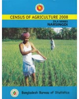 Census of Agricultural - Bangladesh- 2008, Zila Series: Narsingdi District
