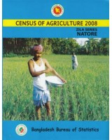 Census of Agricultural -2008, Zila Series: Natore District