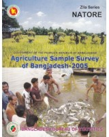 Agricultural Sample Survey of Bangladesh-2005: Natore District