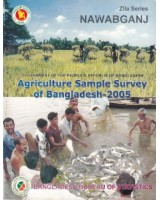 Agricultural Sample Survey of Bangladesh-2005: Nawabganj District