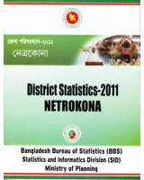 District Statistics 2011 (Bangladesh): Netrokona