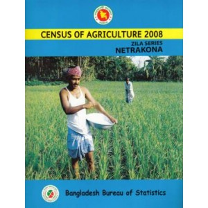Census of Agricultural - Bangladesh- 2008, Zila Series: Netrokona District