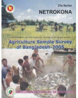 Agricultural Sample Survey of Bangladesh-2005: Netrokona District