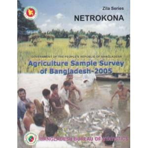 Agricultural Sample Survey of Bangladesh-2005: Netrokona District