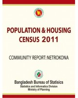 Bangladesh Population and Housing Census 2011, Community Report: Netrokona