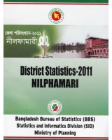District Statistics 2011 (Bangladesh): Nilphamari