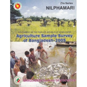 Agricultural Sample Survey of Bangladesh-2005: Nilphamari District