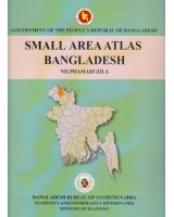 Small Area Atlas of Bangladesh, Mauzas and Mahallas of Nilphamari (Book & CD)