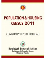 Bangladesh Population and Housing Census 2011, Community Report: Noakhali