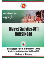 District Statistics 2011 (Bangladesh): Norsingdi