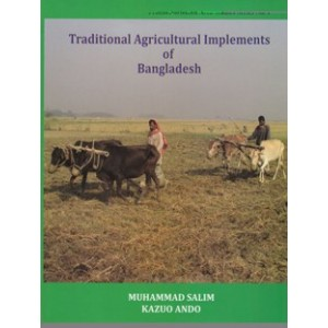 Traditional Agricultural Implements of Bangladesh
