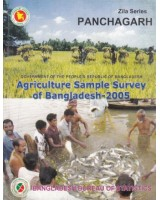 Agricultural Sample Survey of Bangladesh-2005: Panchagarh District