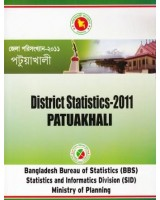 District Statistics 2011 (Bangladesh): Patuakhali