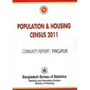 Population and Housing Census 2011, Community Report: Pirojpur