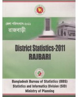 District Statistics 2011 (Bangladesh): Rajbari