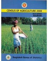 Census of Agricultural - Bangladesh- 2008, Zila Series: Rajbari District