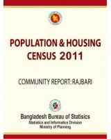 Bangladesh Population and Housing Census 2011, Community Report: Rajbari