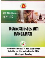 District Statistics 2011 (Bangladesh): Rangamati